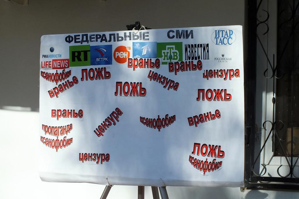 Žiniasklaida Rusijoje