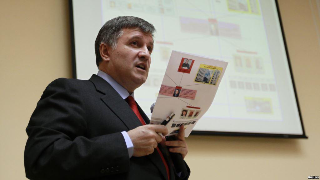 Arsenas Avakovas, einantis Ukrainos vidaus reikalų ministro pareigas