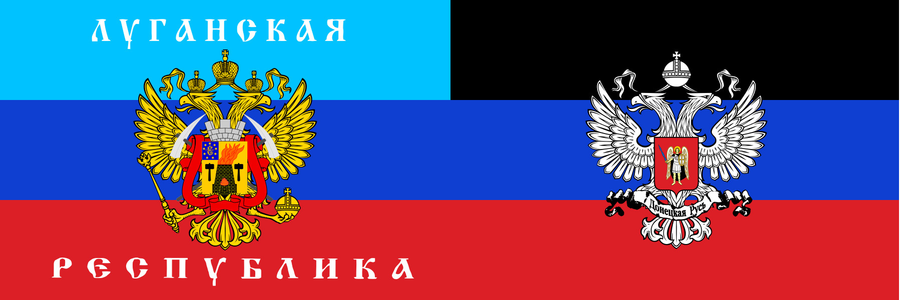 Naujų pseudorespublikų vėliavos pagal bendrą kurpalių