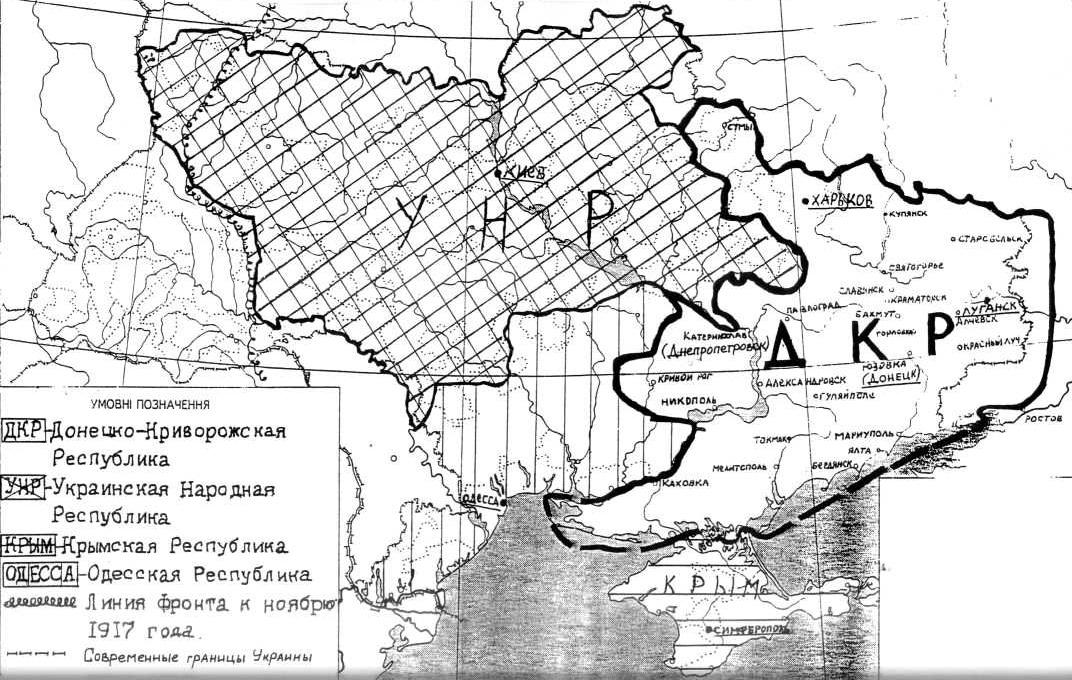 Donetsko-Krivorozhskaya-respublika