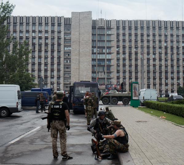Vostok batalionas DonOGA pastate