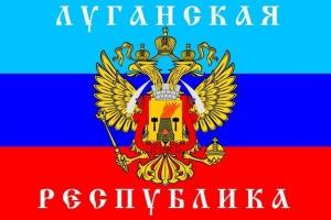 lugansko_respublikos_veliava
