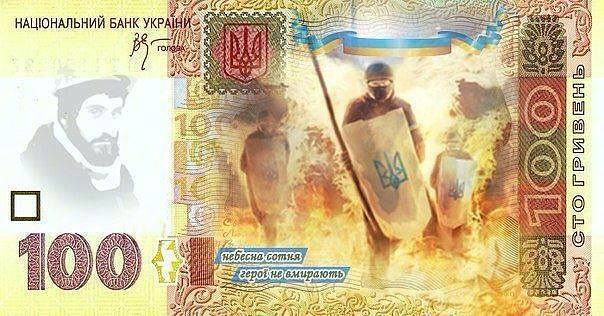 ukraina_100_grivnu_banknotas
