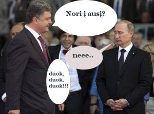 ukrporoputinK